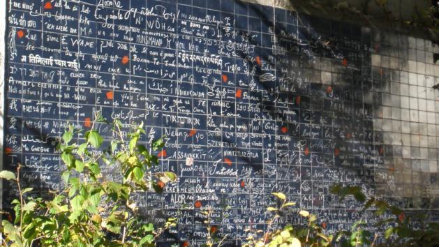 Les Murs - Trésors du Monde_Laure Armand d'Hérouville(6)