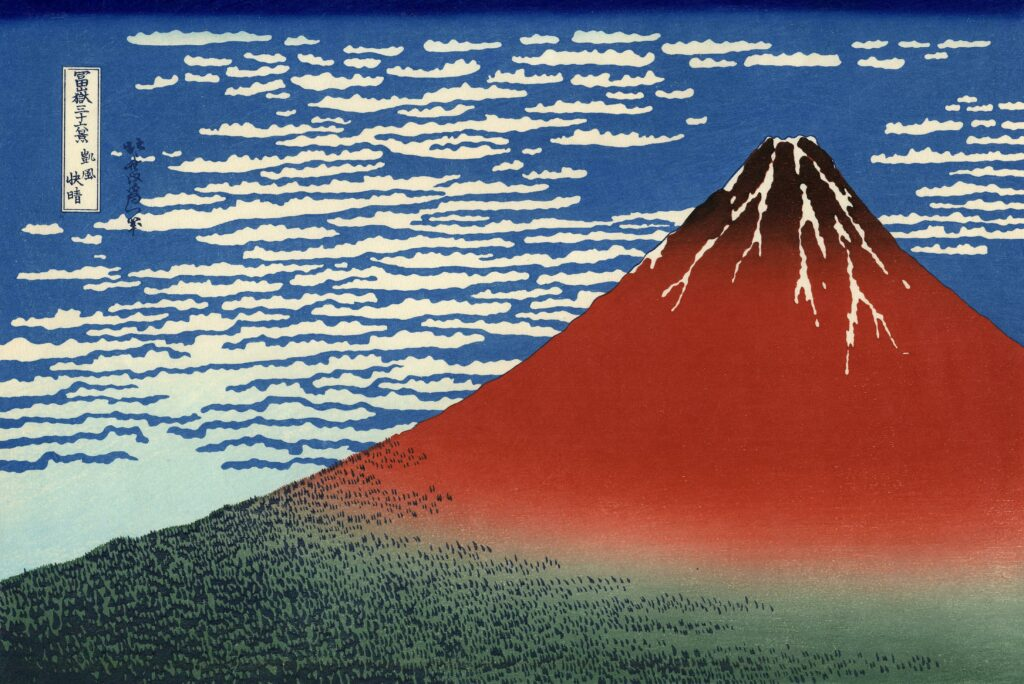 South wind, clear sky, estampe d'Hokusai