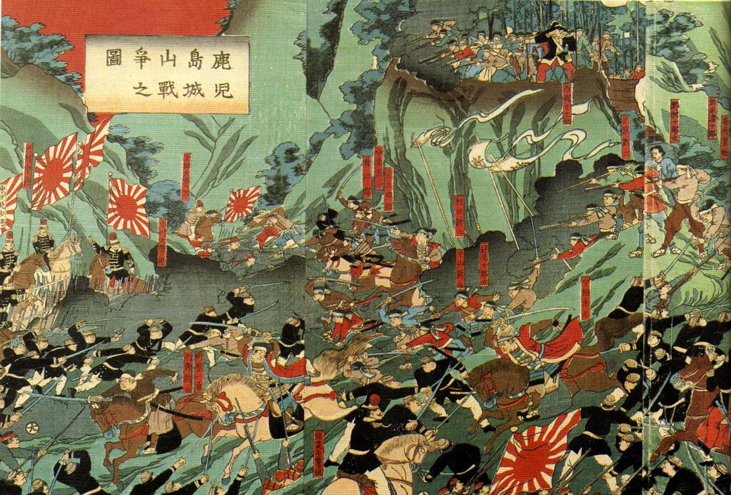 Bataille de Shiroyama / peinture datée de 1880 / Kagoshima Museum