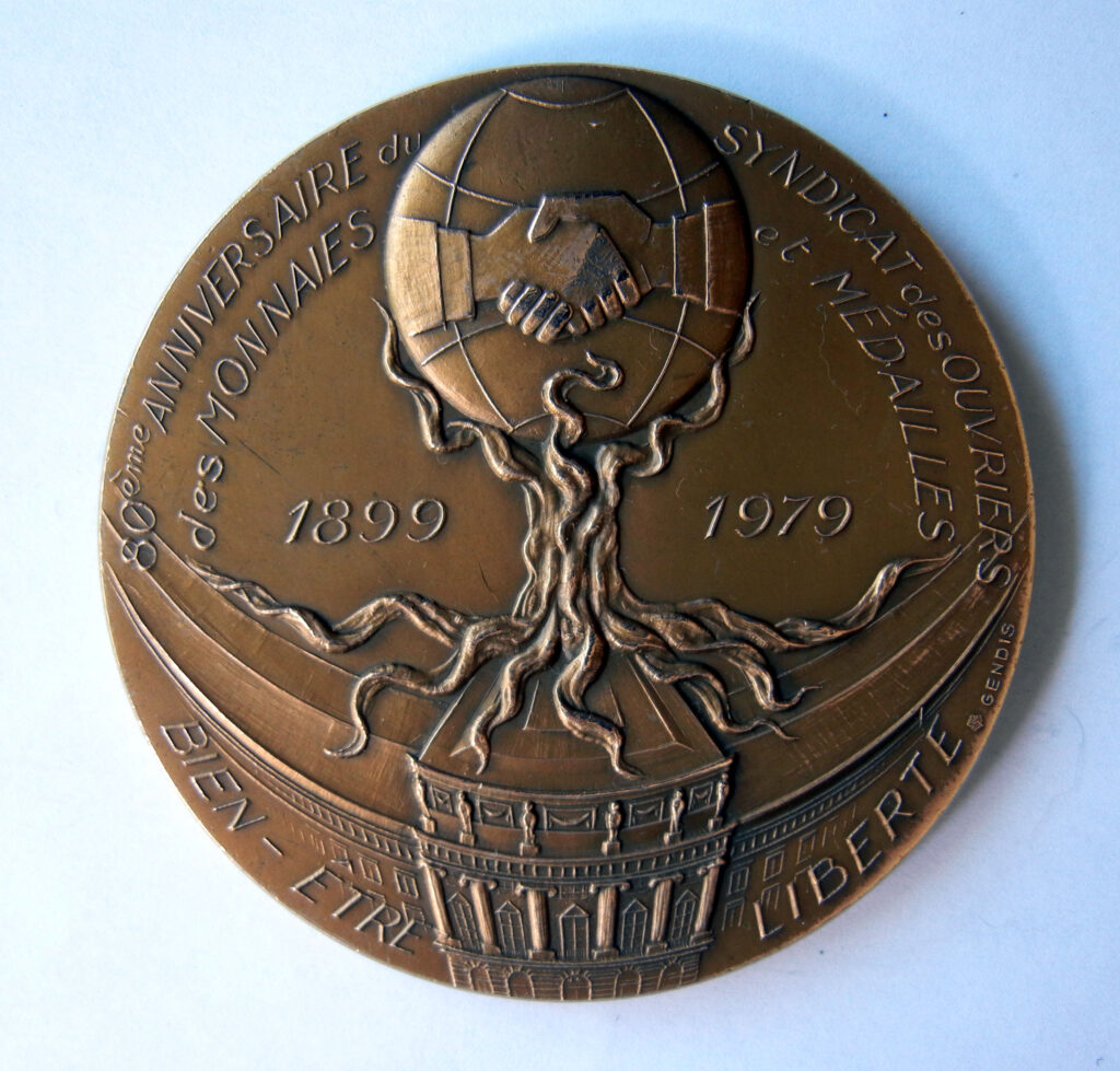 Médaille du 80e anniversaire du Syndicat des ouvriers de la Monnaie de Paris à Pessac 1899-1979. Graveurs J-P GENDIS et D. GEDALGE