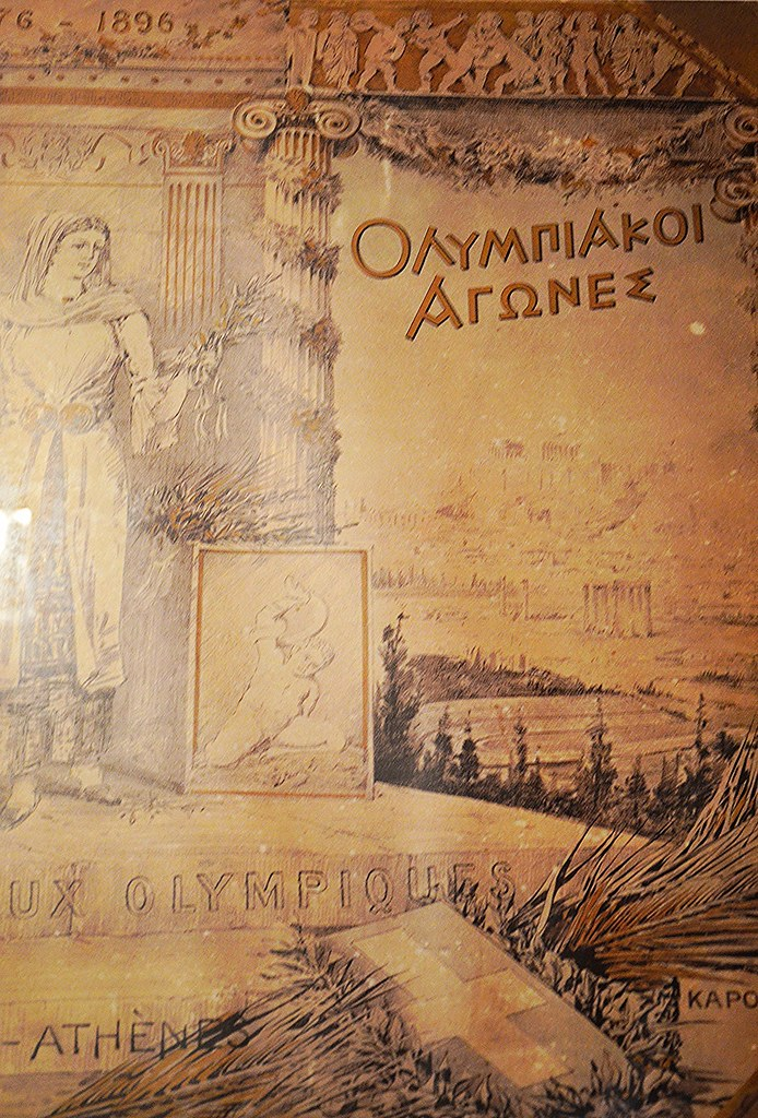 Premiers Jeux Olympiques d'Athènes en 1896